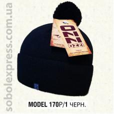 Шапка вязаная с бубоном OZZI M-170Р/1