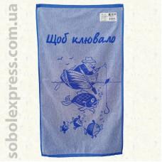 Полотенце махровое для рук. Белорусский текстиль 003