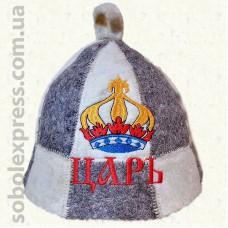 """Банная шапка """"Царь"""""""