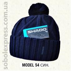 Шапка вязаная с бубоном SHADO M-54/5