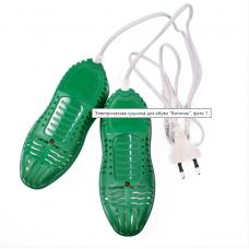 """Сушарка електрична для взуття """"Чобіток"""""""