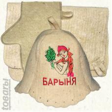 """Набор для сауны """"Барыня"""""""