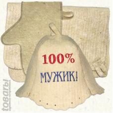 """Набор для сауны """"100% мужик!"""""""