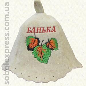 """Шапка для сауны """"Банька-3"""""""