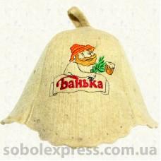 """Шапка для сауны """"Банька-2"""""""