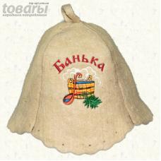 """Шапка для сауны """"Банька-1"""""""