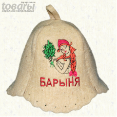 "Шапка для сауны ""Барыня"""