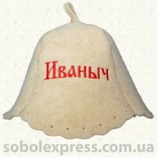 Шапка для сауны Иваныч