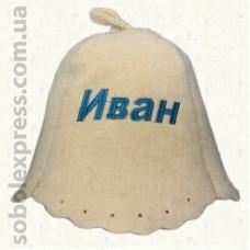 Шапка для сауны Иван