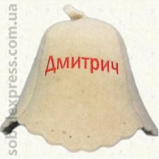 Шапка для сауны Дмитрич