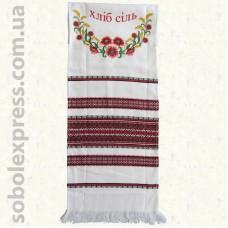 Свадебное полотенце с вышивкой