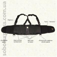 Пояс для поддержки спины Extreme Element