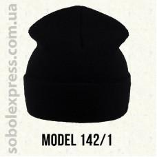 Шапка вязаная Лопата OZZI M-142/1